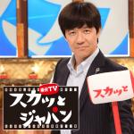 横内亜弓出演 TV情報